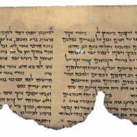 Image of part of the Dead Sea Scrolls