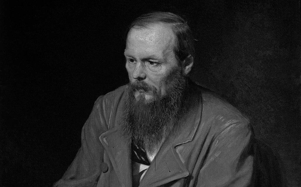 Portrait of Dostoevsky